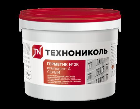 Герметик двухкомпонентный полиуретановый ТЕХНОНИКОЛЬ 2К серый, ведро 12 кг
