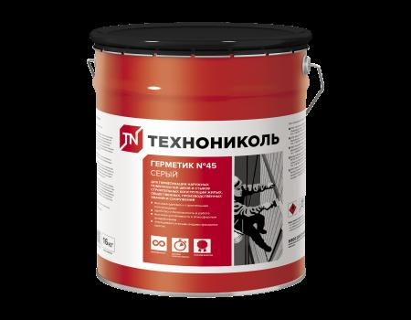 Герметик бутилкаучуковый ТЕХНОНИКОЛЬ № 45 серый, ведро 16 кг