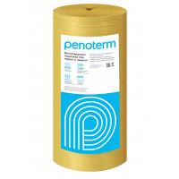 Вентилируемая подложка под паркет и ламинат Penoterm НПЭ ЛПНД 3,5 мм, рулон