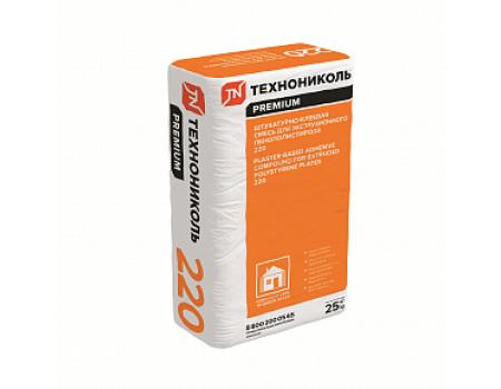 Штукатурно-клеевая смесь для плит из экструзионного пенополистирола ТЕХНОНИКОЛЬ 220